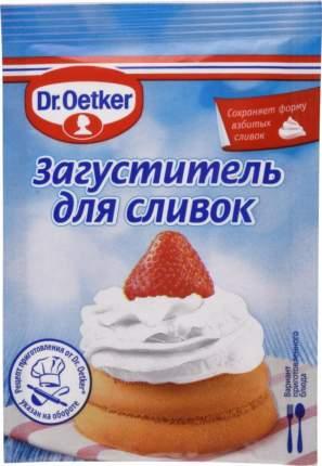 Загуститель для сливок Dr.Oetker 8 г