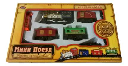 Железная дорога Мини поезд с синим локомотивом Play Smart Б20356