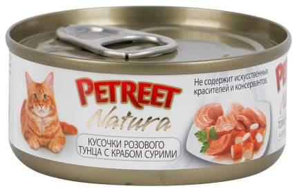 Консервы для кошек Petreet Natura, тунец, краб, кусочки, 24шт, 70г