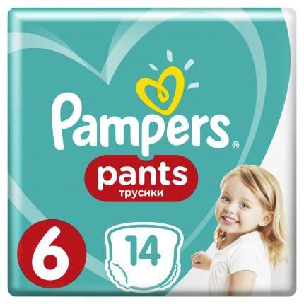 Подгузники-трусики PAMPERS Pants для мальчиков и девочек Extra Large (15+ кг) 14 шт.