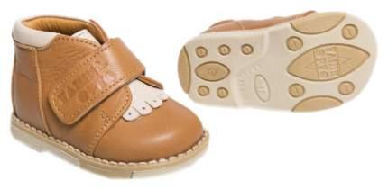Ботинки Таши Орто 140-25 17 размер