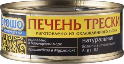 Печень трески натуральная Хорошо 230 г