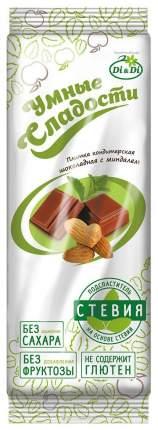 Шоколад молочный Умные сладости с миндалем со стевией 90 г