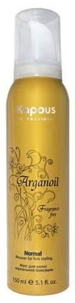 Мусс для волос Kapous Professional Fragrance Free Arganoil 150 мл