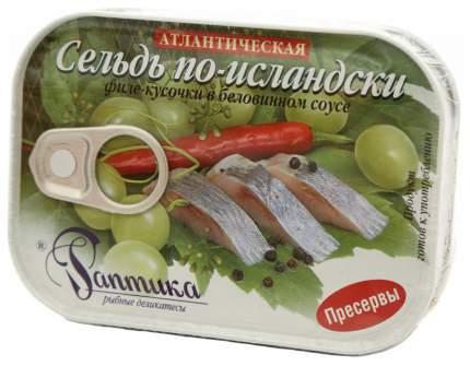 Сельдь Раптика по-исландски филе-кусочки в беловинном соусе 115 г