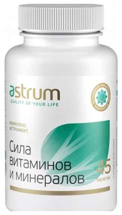 Витаминно-минеральный комплекс Astrum АструмВит 45 таблеток