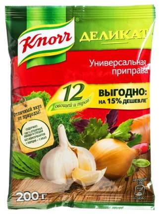 Приправа  Knorr  деликат универсальная для первых блюд 200 г