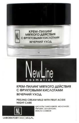 Пилинг для лица New Line Cosmetics Вечерний уход 50 мл