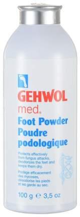 Пудра для ног Gehwol Med Foot Powder, 100 г