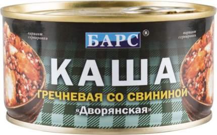 Каша Барс дворянская гречневая со свининой 325 г
