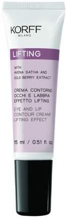 Крем для контура глаз и губ Korff Lifting Eye Cream and Lips, 15 мл