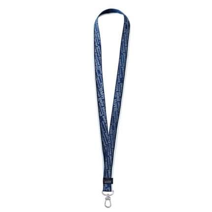 Лента для ключей BMW 76738521003