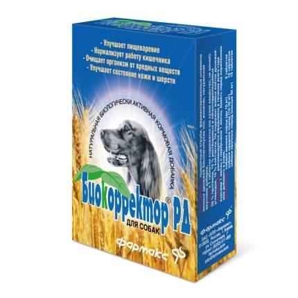 Пищевая добавка для собак Фармакс Биокорректор РД, 90 таб