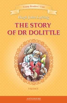 The Story Of Dr Dolittle. История Доктора Дулиттла