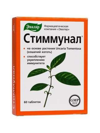 Стиммунал Эвалар таблетки 60 шт.