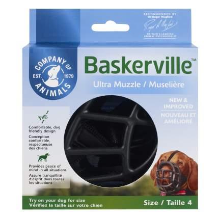 Намордник для собак COA BASKERVILLE ULTRA, Size 4, длина 9 см, обхват 32 см
