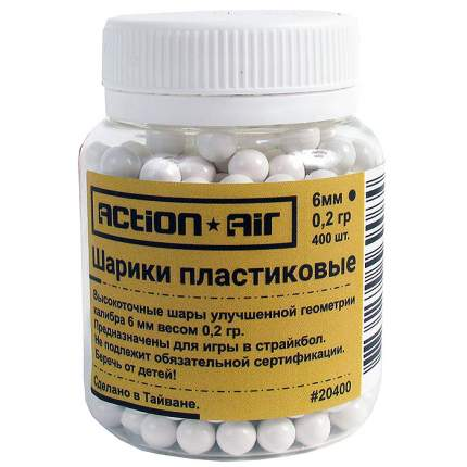 Шарики для страйкбола 6 мм Action Air 0,2 гр (уп. 400 шт), белые