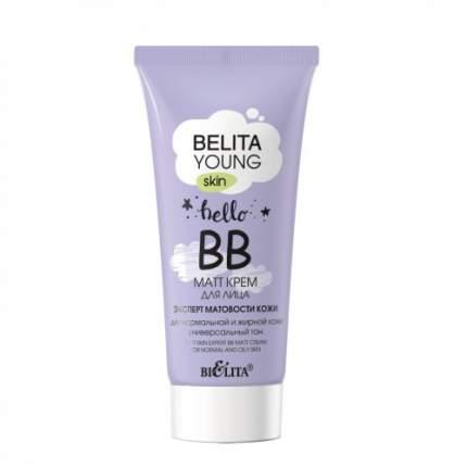 ВВ-matt крем для лица Белита Young Skin Эксперт матовости кожи 30 мл