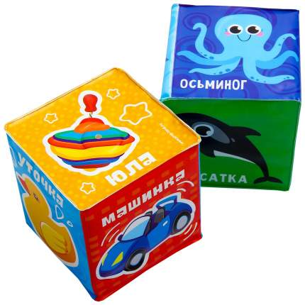 Мягкие кубики Морские животные + Предметы со свистулькой для купания, набор 2 шт. Крошка Я