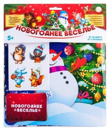 Настольная игра Новогоднее веселье, бродилка ЛАС ИГРАС