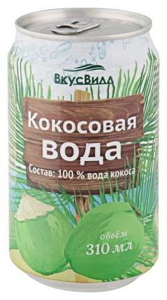 Кокосовая вода ВкусВилл 300 мл