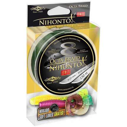 Шнур плетеный Mikado Nihonto Octa Braid 0,2 мм, 150 м, 18,1 кг