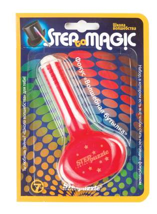 Фокус Step Puzzle Волшебная бутылка