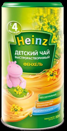 Чай гранулированный детский Heinz фенхель, 4 мес., 12 шт по 200 г