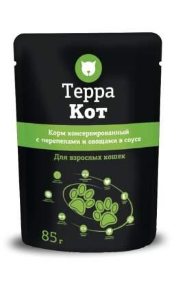 Влажный корм для кошек ТЕРРА КОТ, с перепелками и овощами в соусе, 26шт по 85г