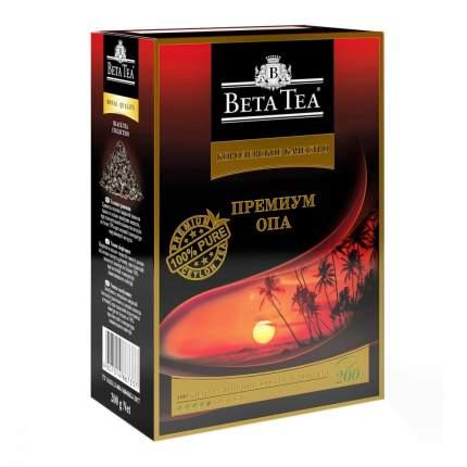 Чай черный листовой Beta Tea королевское качество ОПА премиум  200 г