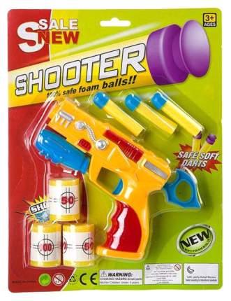 Пистолет Наша Игрушка с тремя мягкими пулями и мишенями К86187-GW