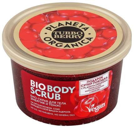 Скраб для тела Planeta Organica Turbo Berry Ацерола Энергия и Тонус 350 мл