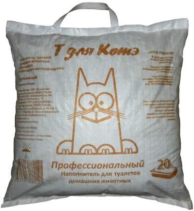 Впитывающий наполнитель для кошек Т для котэ Zeolite цеолитовый, 11 кг, 20 л
