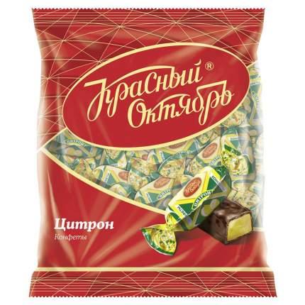 Конфеты Красный Октябрь цитрон 500 г