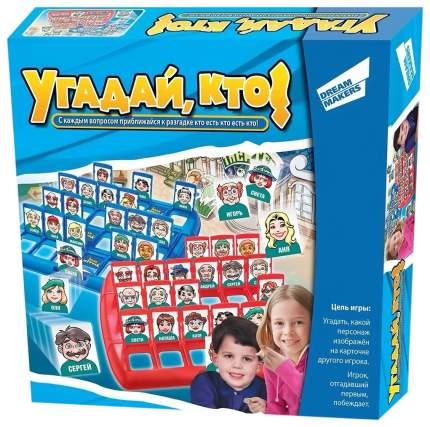Семейная настольная игра Dream makers 707-10 Угадай кто
