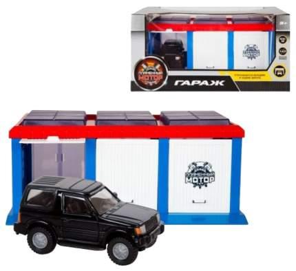 Гараж игрушечный Пламенный мотор Город 870271