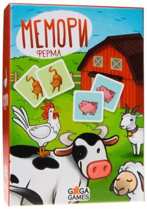 Семейная настольная игра GaGa Games Мемори: Ферма GG118