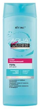 Гель для душа Витэкс Aqua Super Active 470 мл