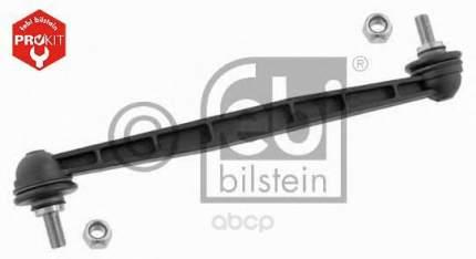 Тяга стабилизатора opel astra g/h/zafira a/b пер.подв.лев/прав. Febi арт. 14558
