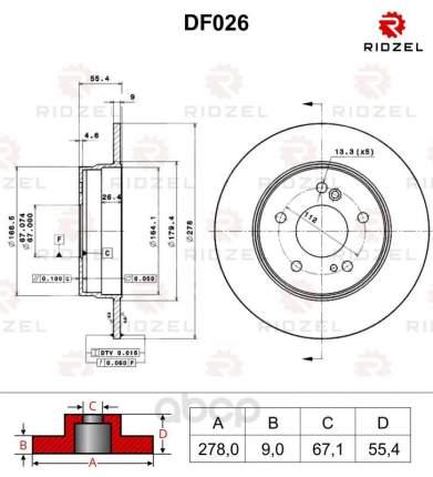 Тормозные диски RIDZEL - купить тормозной диск RIDZEL, цены в Москве