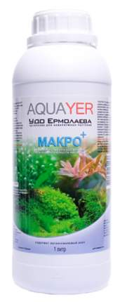 Удобрение для аквариумных растений Aquayer Удо Ермолаева МАКРО+ 1000 мл