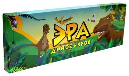 Интерактивная игрушка Дрофа-медиа Интерактивная игра Эра динозавров