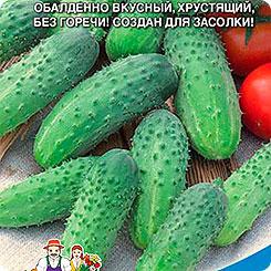 Семена Огурец Колян F1, 12 шт, Уральский дачник