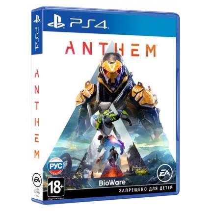 Игра для PlayStation 4 Anthem