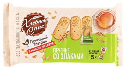 Печенье Хлебный Спас полезный завтрак со злаками 160 г
