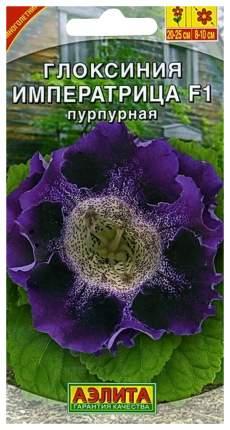 Семена Глоксиния Императрица Пурпурная F1, 5 шт, АЭЛИТА