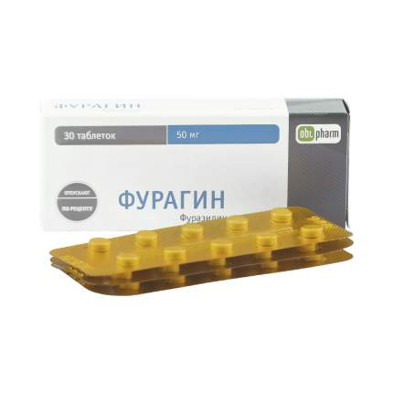 Фурагин таблетки 50 мг 30 шт. Оболенское ФП