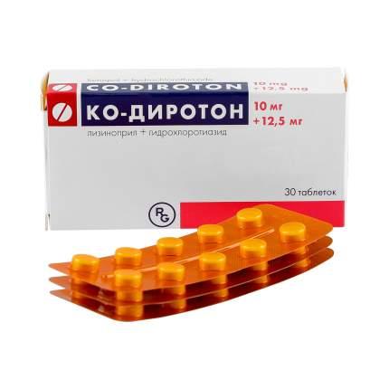 Ко-Диротон таблетки 10 мг+12,5 мг 30 шт.