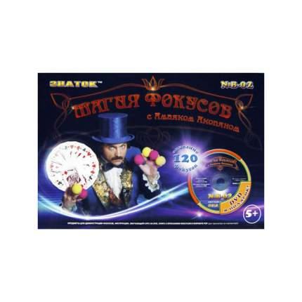 Игровой набор Знаток Магия фокусов с Амаяком Акопяном 120 фокусов, с видео курсом