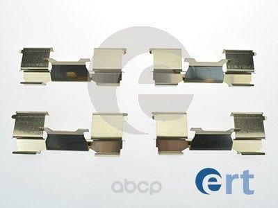 Комплект монтажный тормозных колодок Ert для Citroen Jumper 06-/Fiat ducato 06- 420096